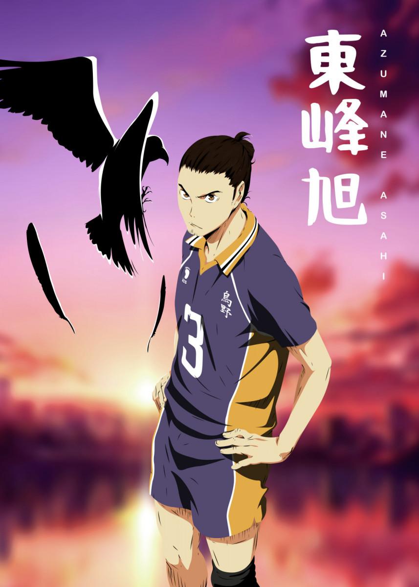 'Anime Haikyuu Azumane 04' Metal Poster Print - Te