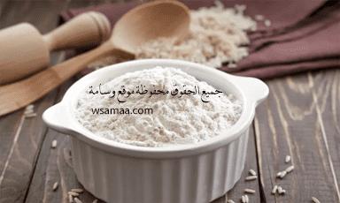 أفضل 8 خلطات تبييض الوجه بالنشا وسامة In 2020 Interesting Faces Food Icing