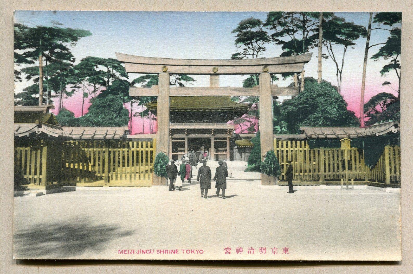 Vintage Meiji Jingu Shrine Tokyo Postcard in 2020