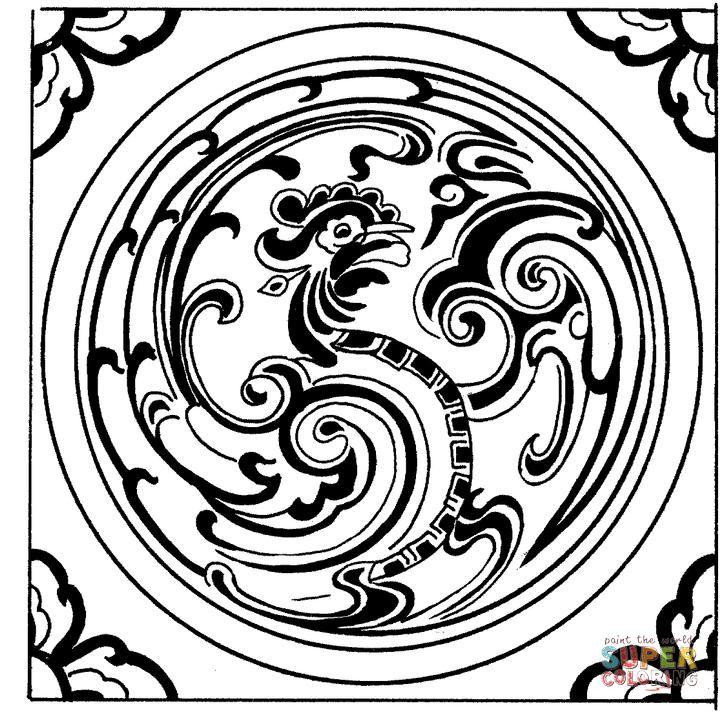 Mandala Hen Coloring page   SuperColoring.com