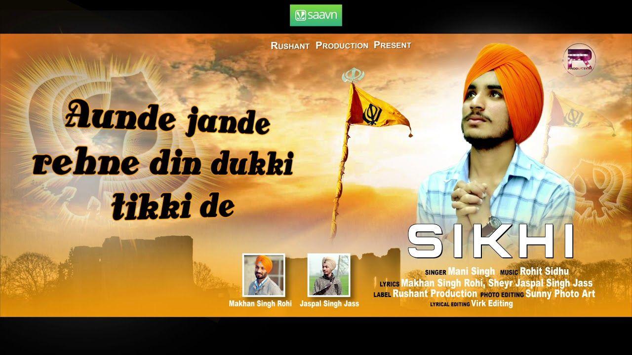 Sikhi History Punjabi Devotional Song|Mani Singh|New Punjabi