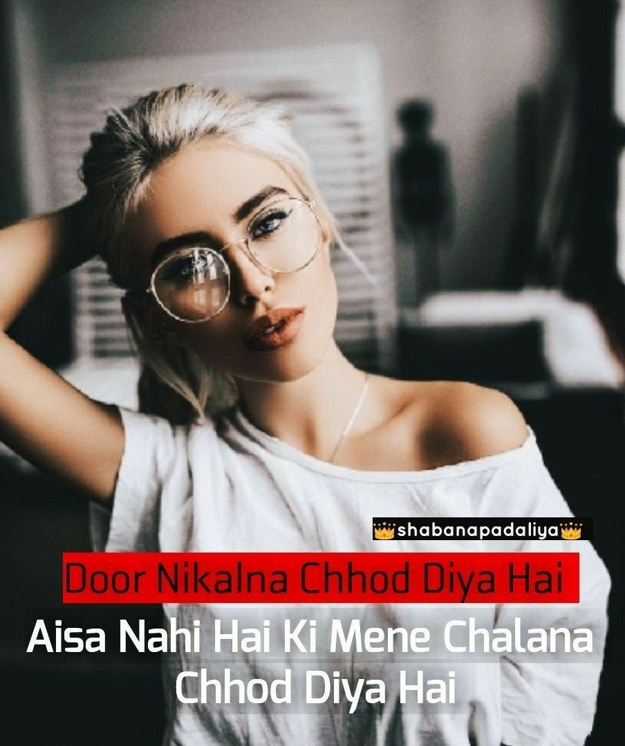 fashion related words in hindi