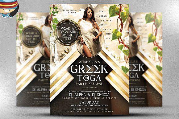 Greek Toga Flyer Template Flyer Template Flyer Flyer Design Templates