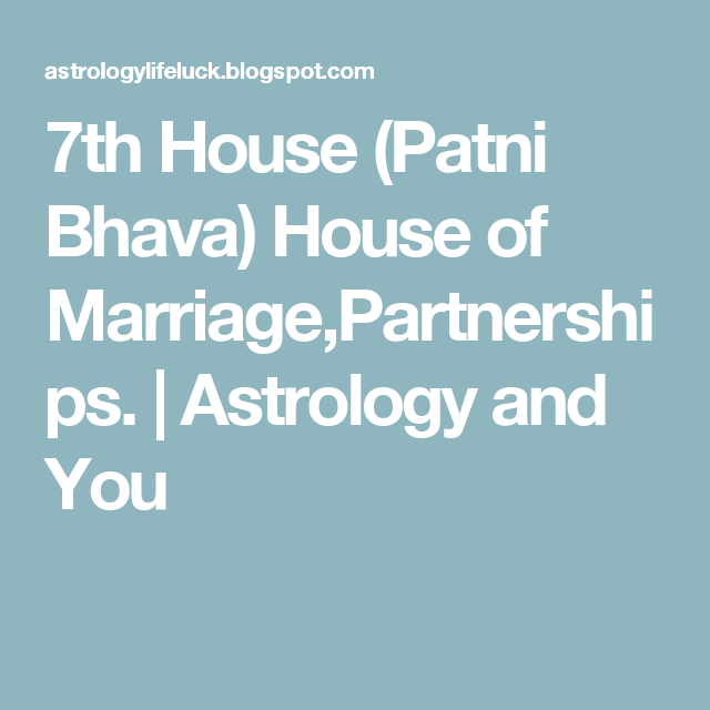 House of Marriage