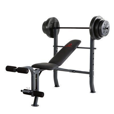 Marcy Diamond Weight Bench with 100 lb. Weight Set for only $164.59 You save: $35.40 (18%)