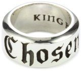 King Baby Chosen Sterling Silver Ring, Size 7 $235.00