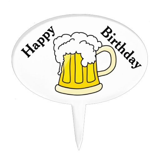 I Need A Beer Birthday Cake Topper