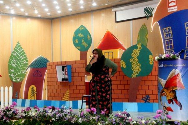 دومین روز جشنواره قصه گویی در شیراز آغاز شد رامانیوز Dinosaur Stuffed Animal Dinosaur Animals