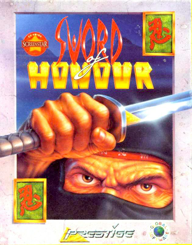 Sword of Honour (1993)