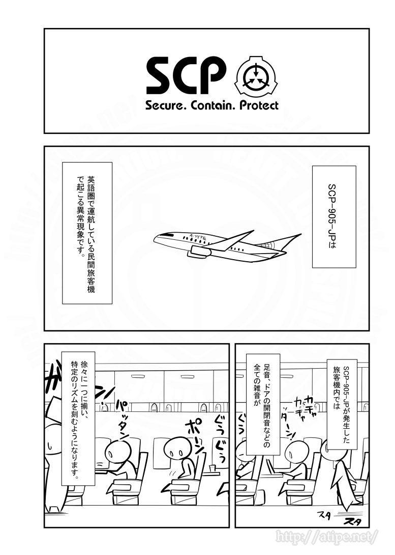 松 A Typecorp C95三日目東k16ab Atype55 さんの漫画 77作目