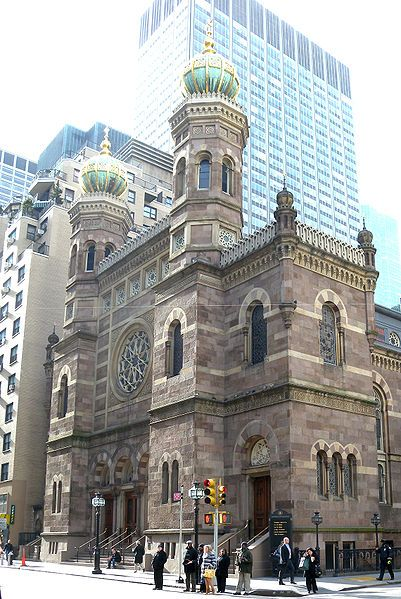 Architecture In New York City You Must Visit Artsnapper New York City New York Moorish Revival Architecture