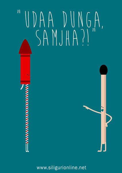 Funny Diwali Quotes : funny, diwali, quotes, Diwali, Humour, Quotes,, Funny, Attitude, Quotes, Hindi