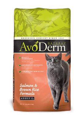 AvoDerm Natural Corn Free Salmon and Brown Rice Formula