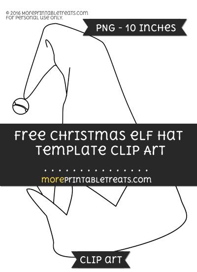 free christmas elf hat template clipart printables pinterest