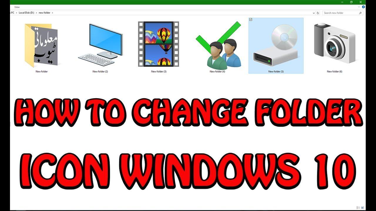 How to change folder icon #windows 10 2016 Urdu/Hindi language