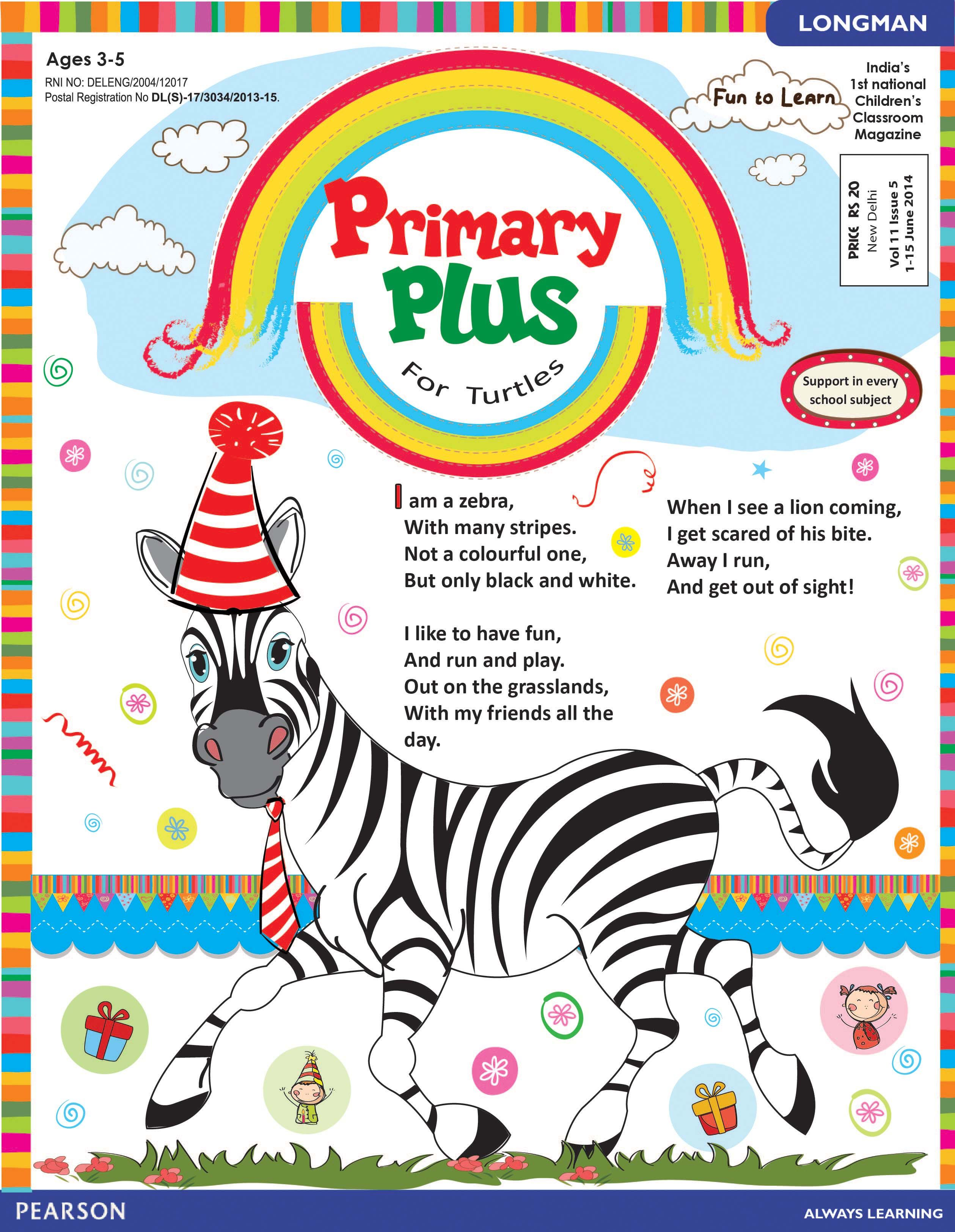 word search page primary plus kids magazine designs primary plus turtle issue i 2014 cover page