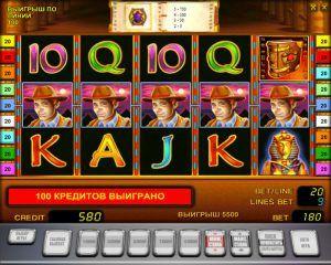 Бесплатные игровые автоматы на телеф slot игровые автоматы играть на деньги