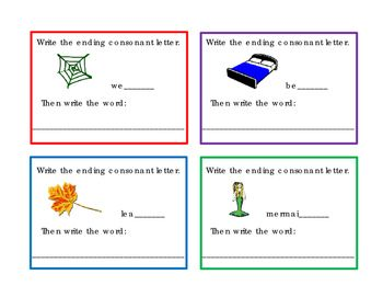 Task Cards Write Ending Consonants Letters B D F G M N Picture
