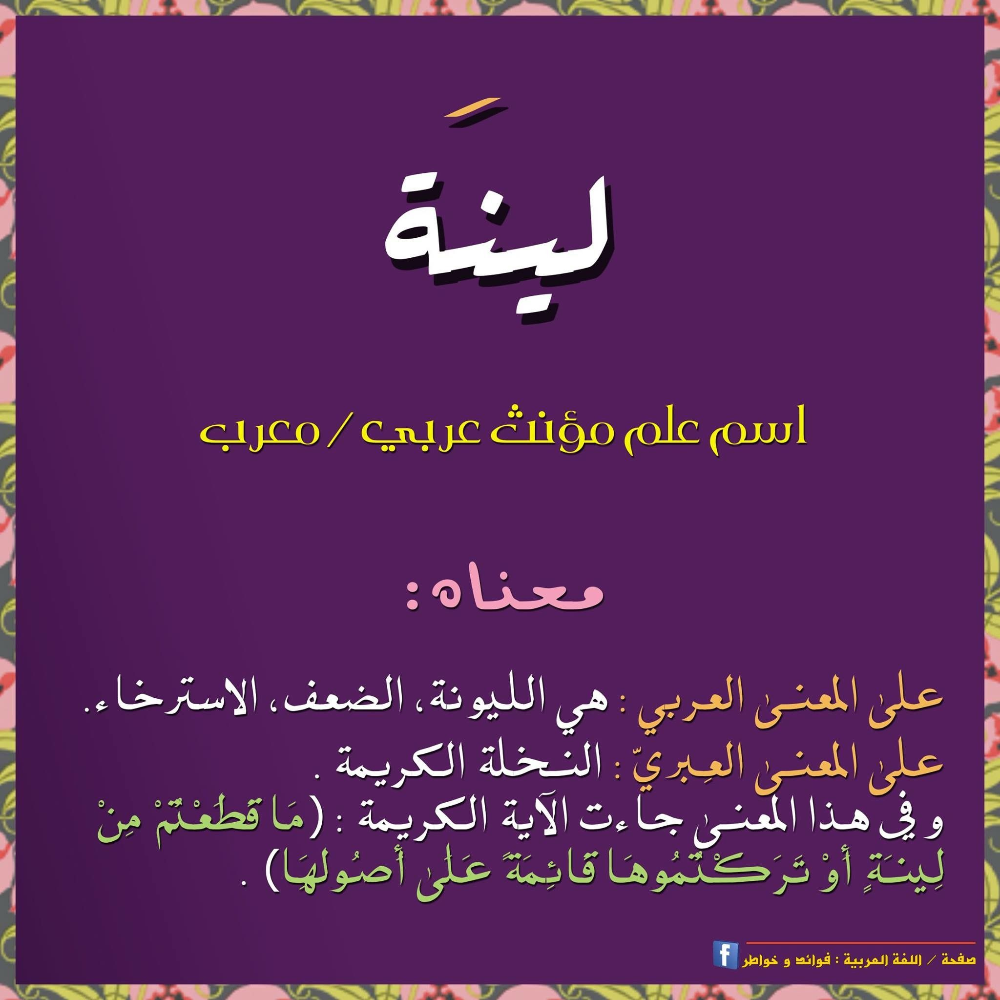 Pin By Khaled Bahnasawy On منوعة عربية Lix Arabic Calligraphy Calligraphy
