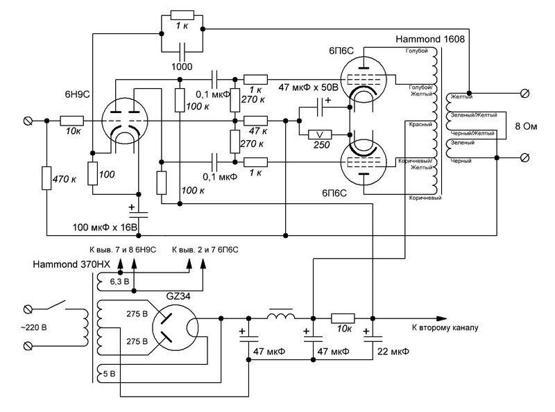 6п6с ламповый усилитель схема