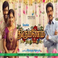 new tamil songs 2016 masstamilan