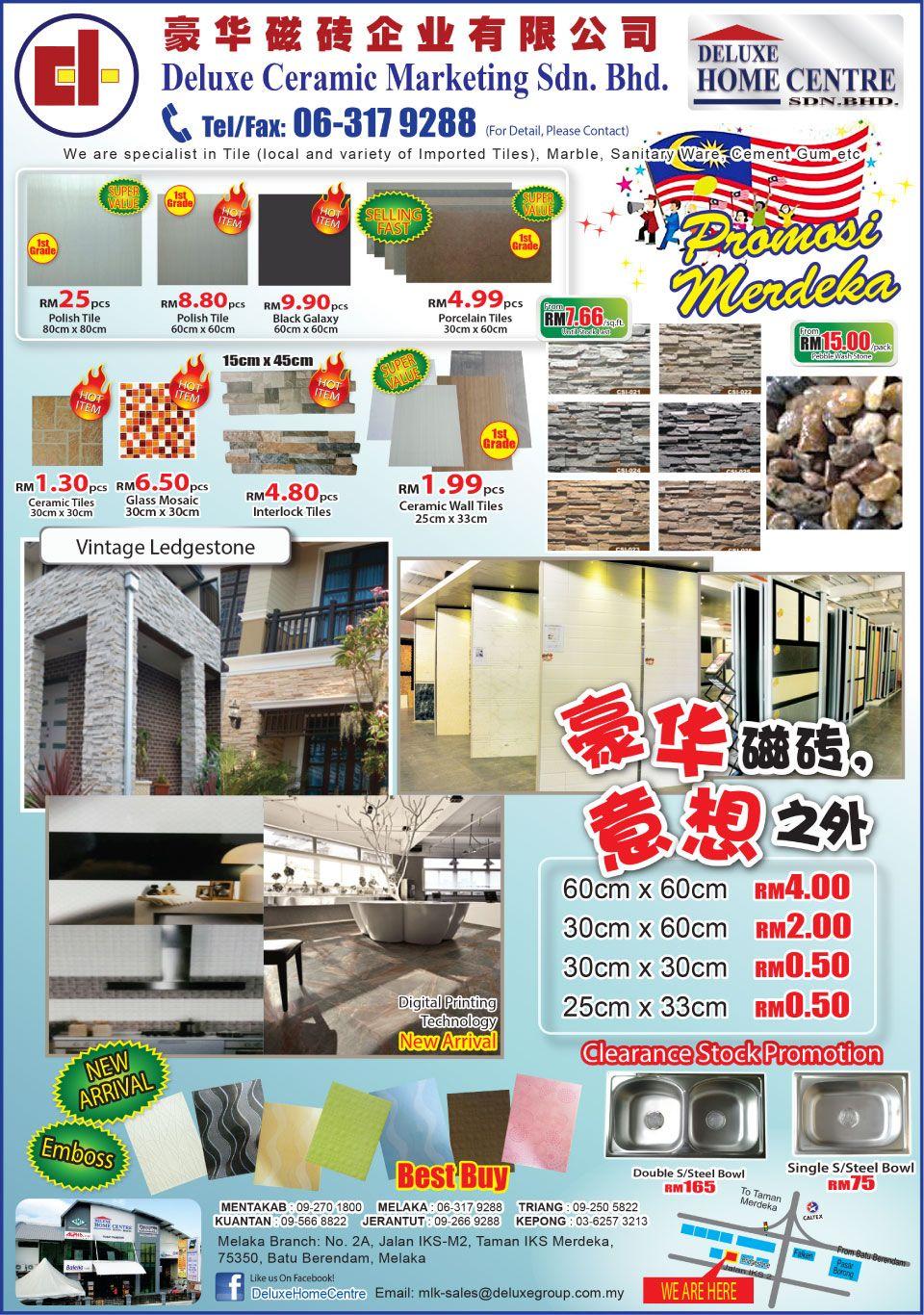 deluxe ceramic marketing sdn bhd | ceramic tiles in malaysia ...
