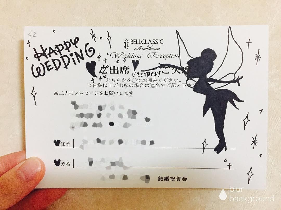 結婚式の招待状の返信はぜひイラストで素敵な招待状を返信しましょう 結婚式 招待状 返信 イラスト 結婚式 招待状 アート 結婚式 招待状