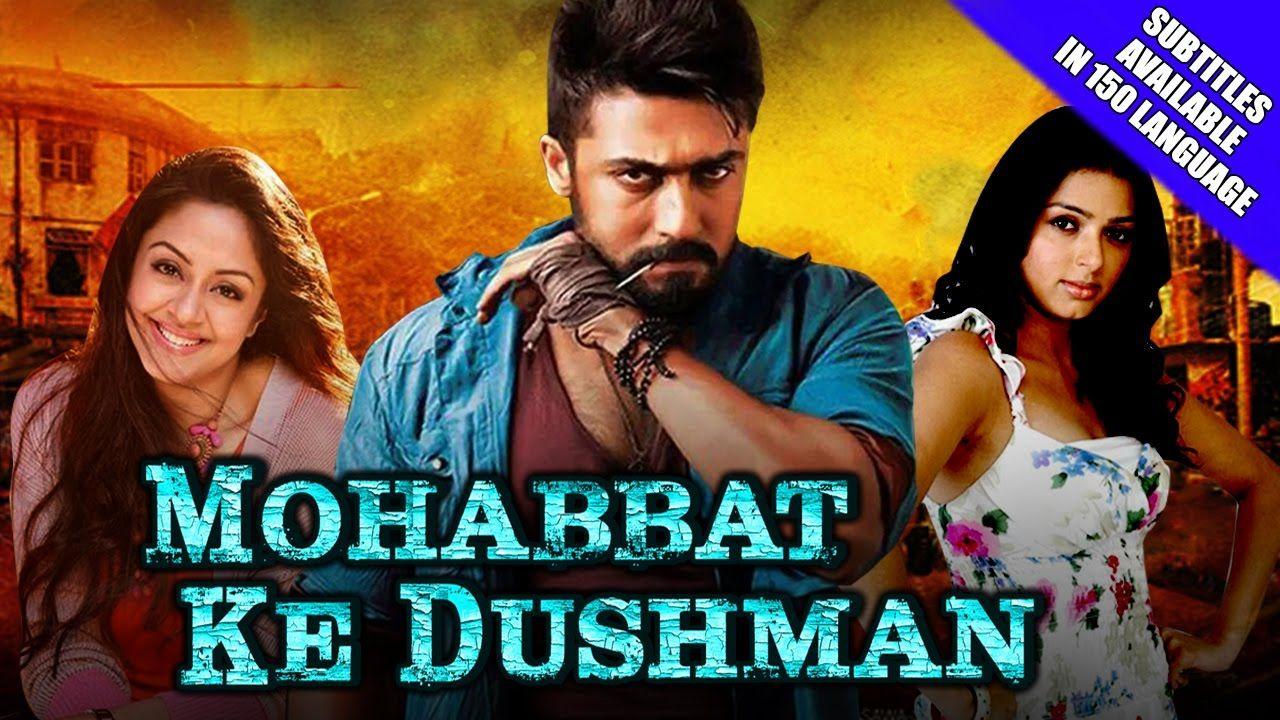 Mohabbat Ke Dushman Sillunu Oru Kaadhal 2017 New Released Full Hindi D Full Movies Hindi Download Movies