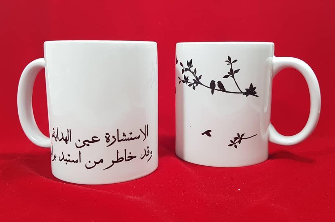 الطباعة على الاكواب how to print on cups beec37500ef - rodelatv.com