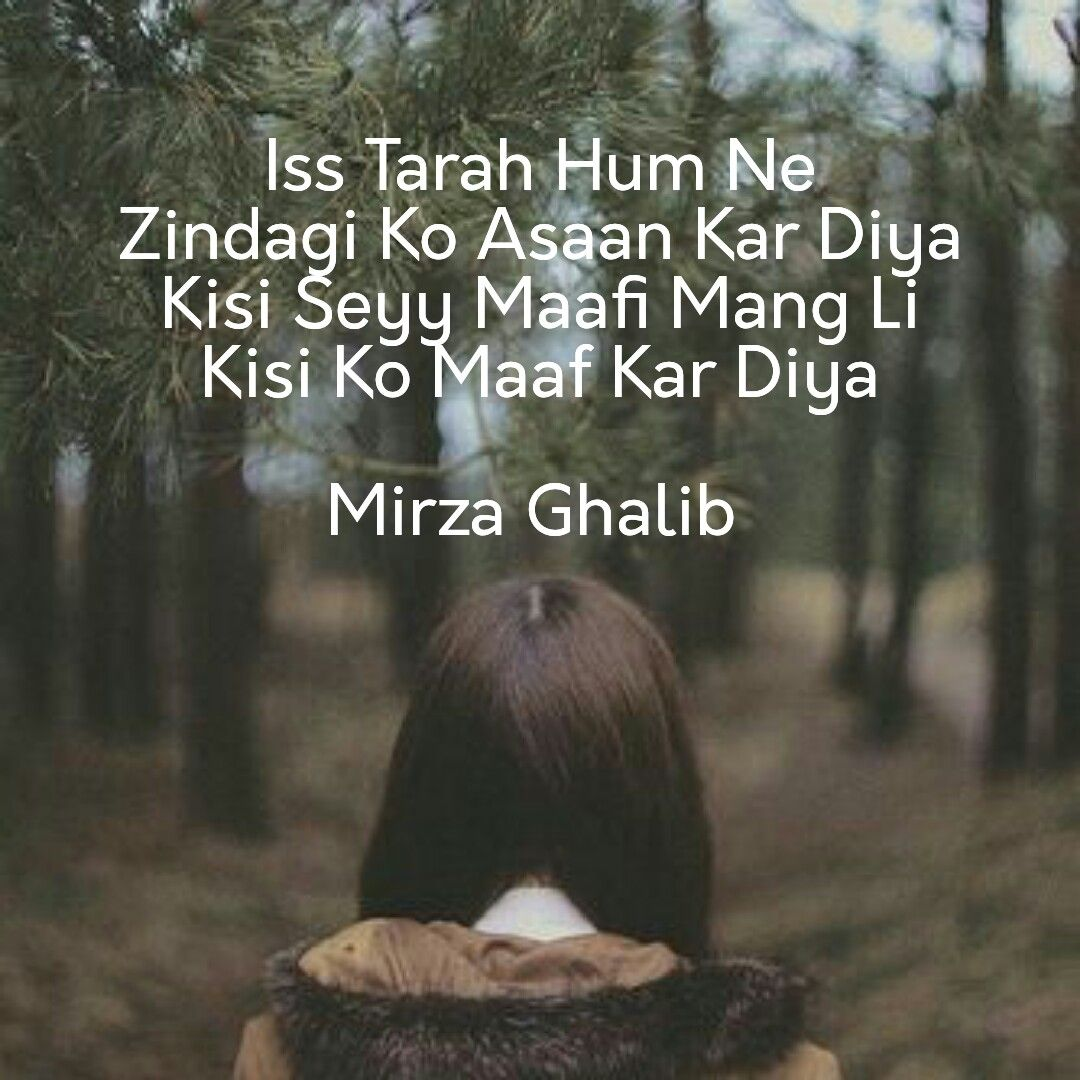 Urdu Quotes ...Mirza Ghalib