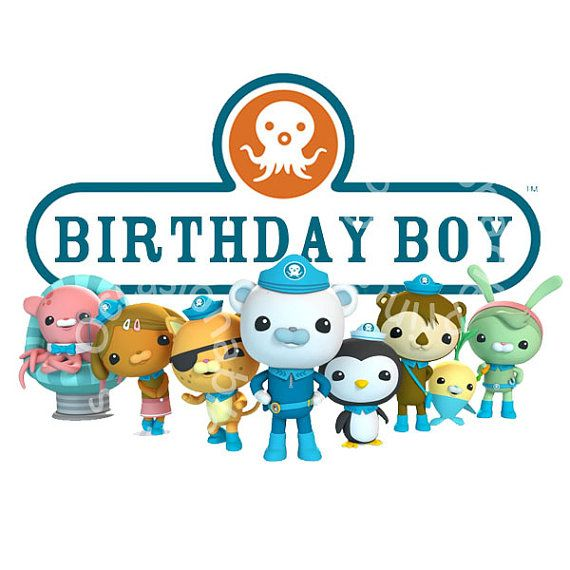 OCTONAUTS Printable Iron On Transfer, Clip Art, DIY Shirt ...