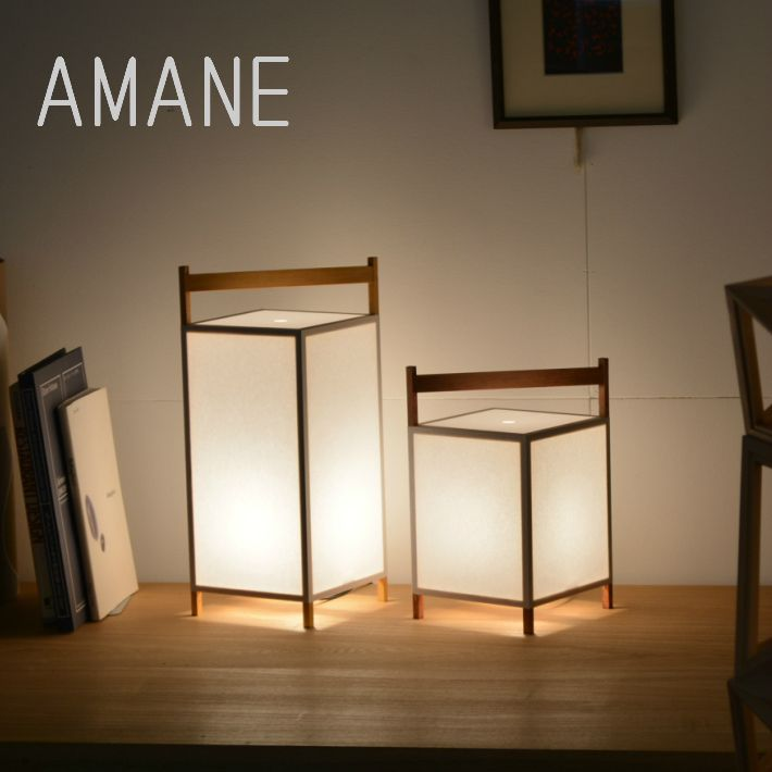 Simple Lights Store Japanese Style Lighting Products Manufacturer And Sales Rakuten Global Market Paste Table