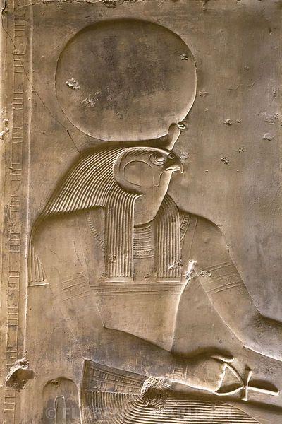Le dieu Rê-Horakhty. Temple de Séthi Ier à Abydos, chapelle de Rê-Horakhty, Nouvel Empire, XIXe dynastie.