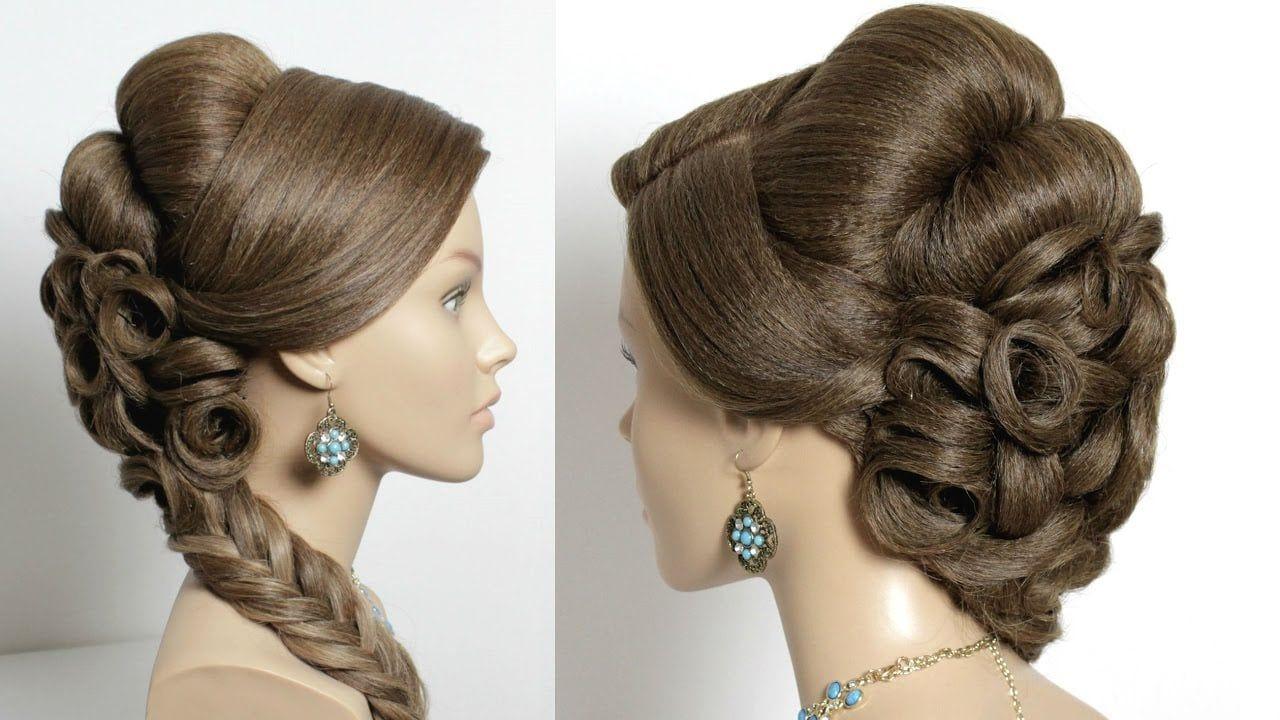 New Latest Bridal Hairstyle For Ladies Wedding Hairdo Hair Tutorial Youtube New Bridal Hairstyle Wedding Hairstyles For Long Hair Long Hair Styles