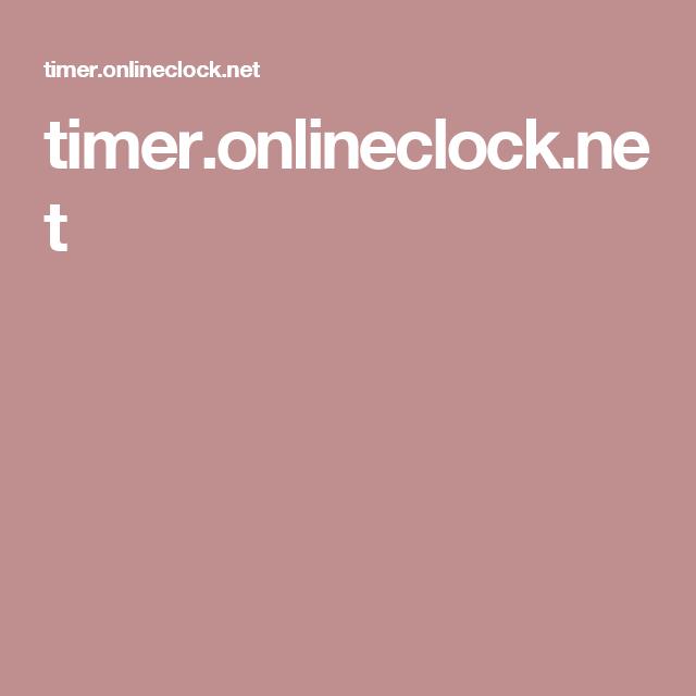 timer.onlineclock.net Herätyskello selaimessa