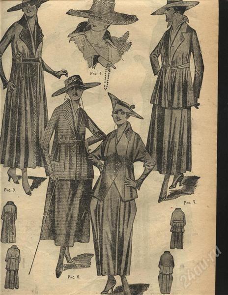 """1917. """"Журналъ для хозяекъ"""". №9"""