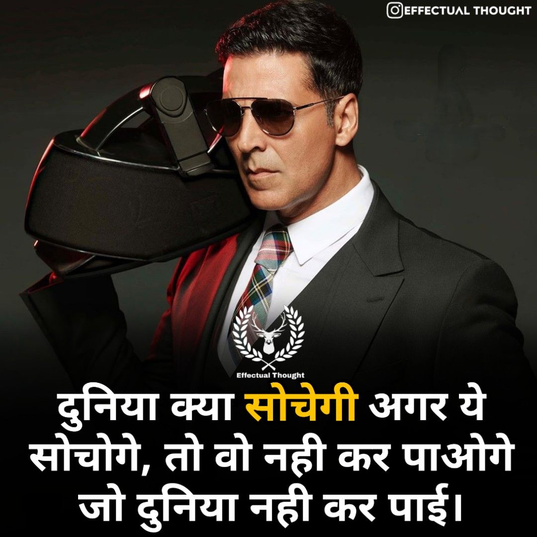 Motivational Quotes New Quotes Daily Quotes Hindi Quotes Army Quotes Hindi Quotes Indian Army Quotes