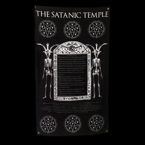 Ave Satanas