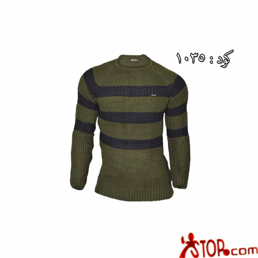 بلوفر رجالى صوف تريكو قصات زيتى فى الاسكندرية متجر ستوب للملابس الرجالى Men Sweater Fashion Sweaters