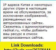 The Drone Abraham Merritt ,   ,  , ASIN: B003IKT58M , tutorials , pdf , ebook , torrent , downloads , rapidshare , filesonic , hotfile , megaupload , fileserve