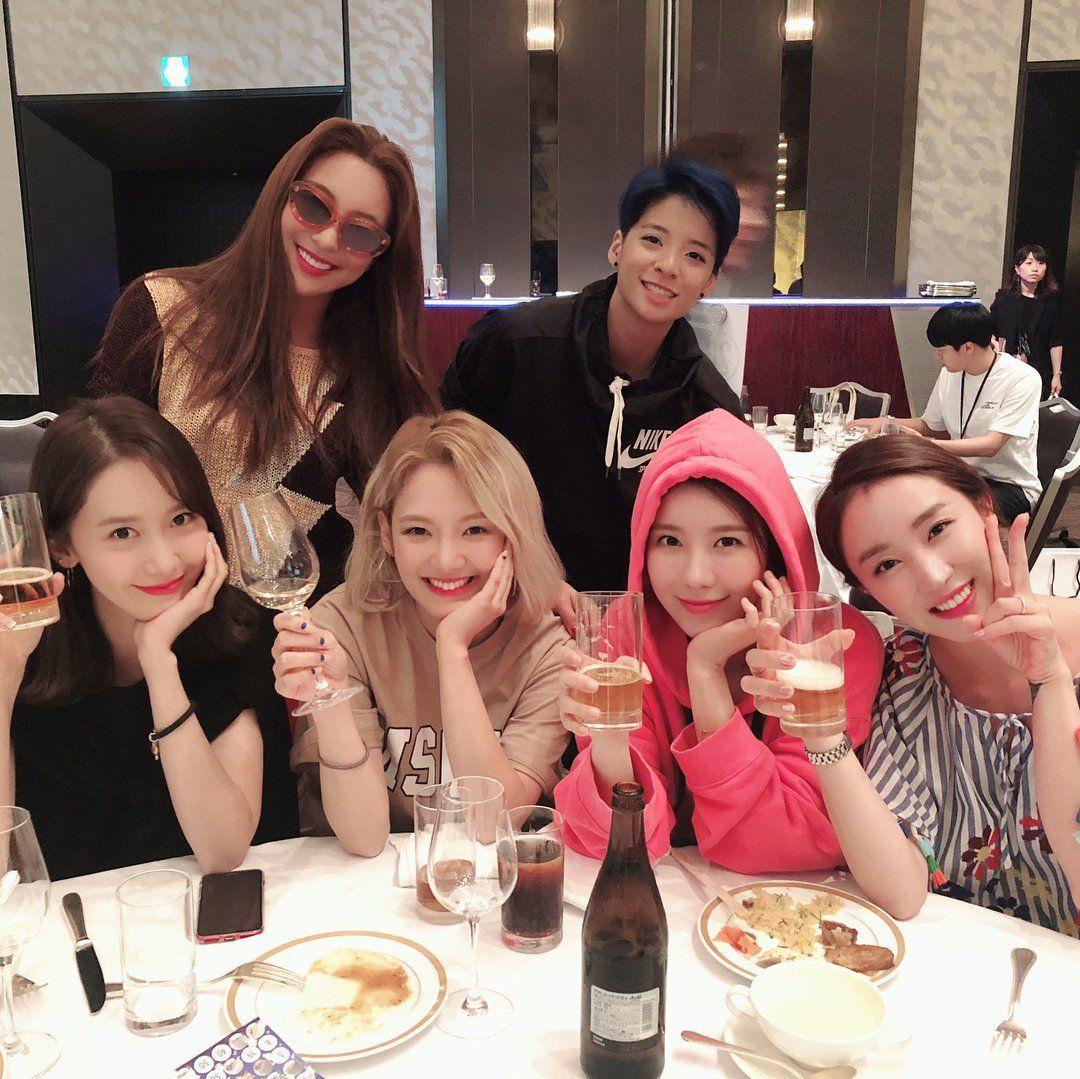Berita Tentang Yoona Di Twitter Yoona Kpop Girls Girls Generation