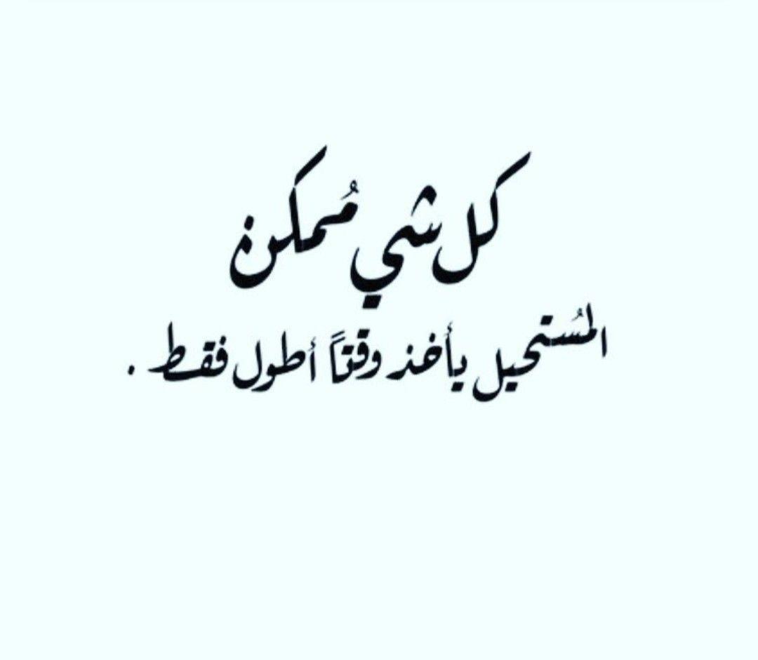 Pin By Barbie Hawraa On Me Calligraphy Arabic Calligraphy Arabic