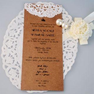 Best price elegant simple single page wedding invitation cards 2016