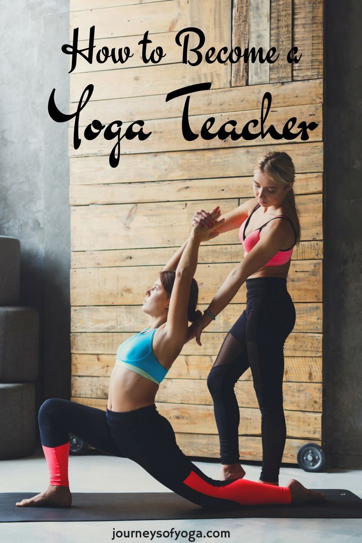 how to become a yoga