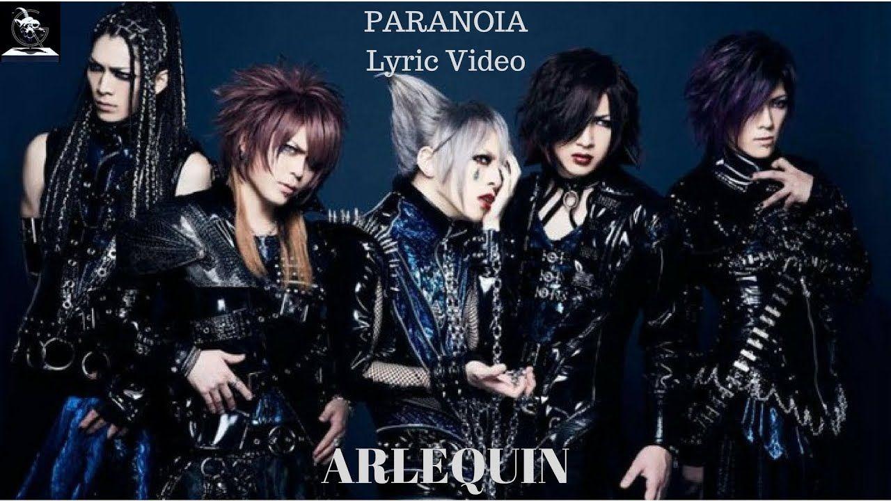 Arlequin - Paranoia「LYRIC VIDEO」   music3   Art, Visual kei, Music