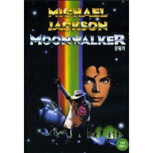 Michael Jackson Moonwalker Michael Jackson Jackson Adventure Film