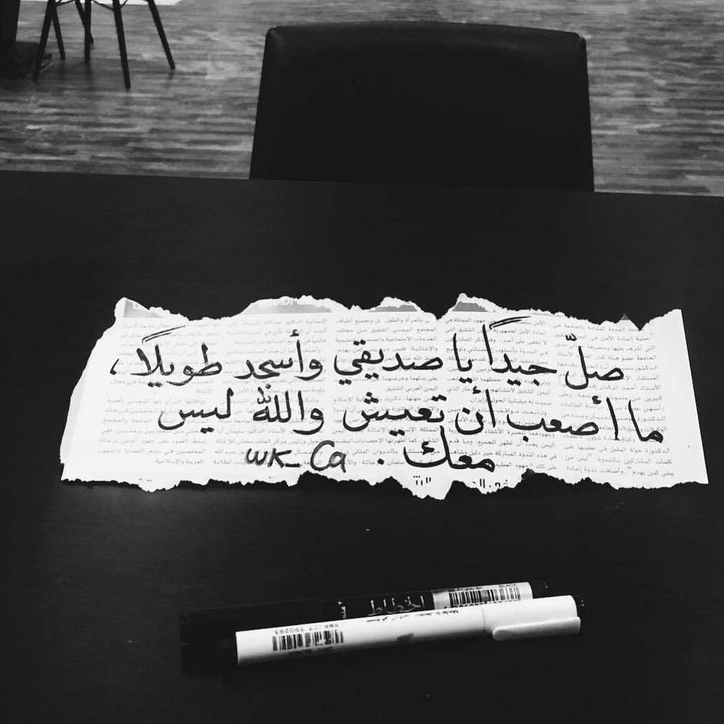 اللهم كن لنا ولا تكن علينا Islamic Quotes Beautiful Quotes Life Quotes