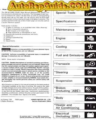 Lovely Download Free   Honda Accord Coupe Repair Manual: Image:u2026 By  Autorepguide.com