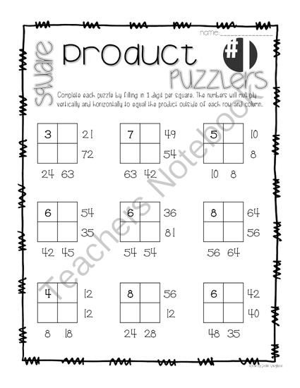 Multiplication Puzzles for Practice from LeslieVarghese on