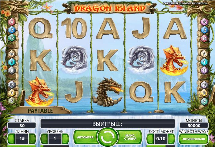 Игровые автоматы онлайн бесплатно драконы играть в казино в игровые автоматы на реальные деньги